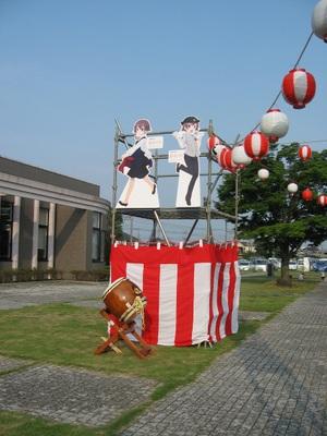 20100801kurihashi3