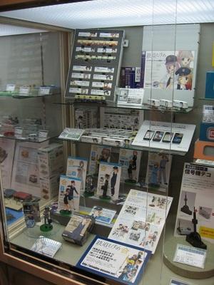 20100822tetsudomokei