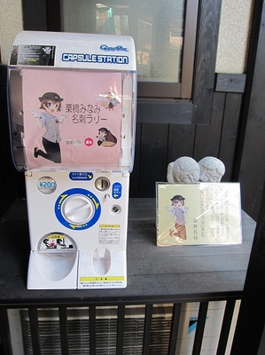 20101211kurihashi1