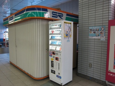 20101218saitama0
