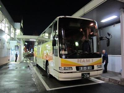 20110213kuji01