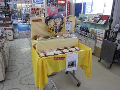 20110213kuji03