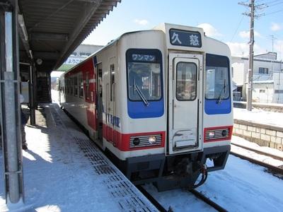 20110213kuji04
