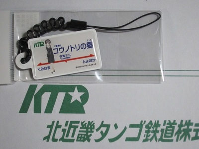 20110501ktr1