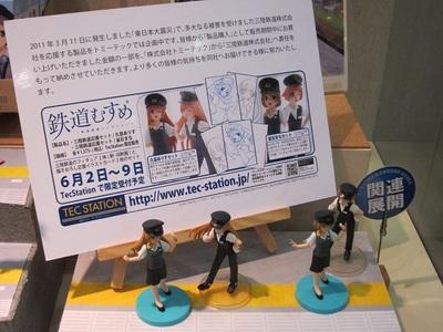 20110514shizuokahobby2