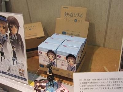 20110514shizuokahobby4