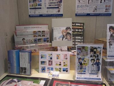 20110514shizuokahobby5