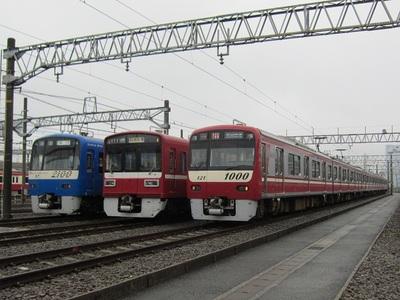 20110529keikyu1
