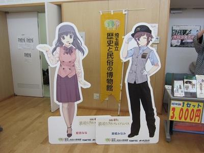 20110604kurihashi03