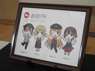 20110604kurihashi02