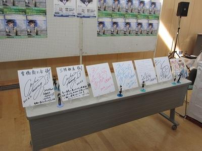 20110604kurihashi06