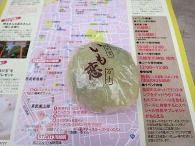 20110612kawagoe4