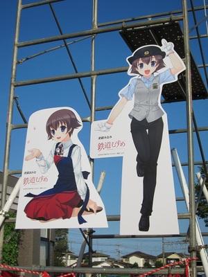 20110828kurihashi06