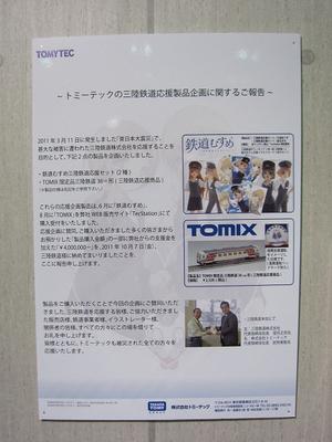 20111015modelshow7