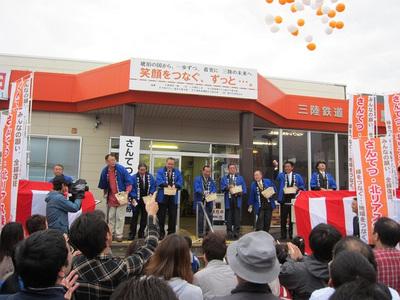 20111106santetsu05