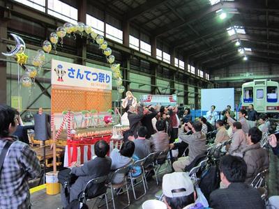 20111106santetsu07