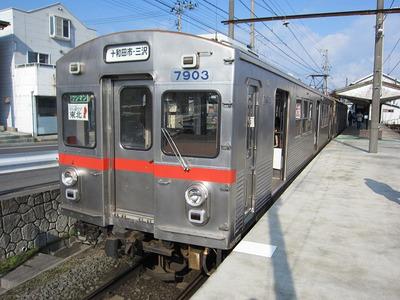 20111103towada02