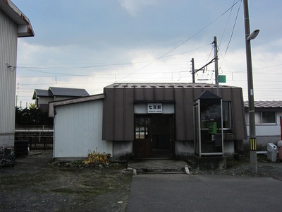 20111103towada05