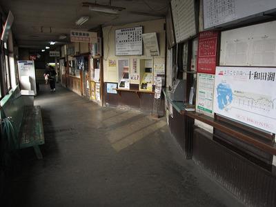 20111103towada08