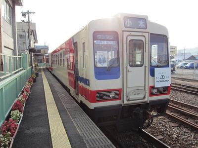 20111104santetsu01
