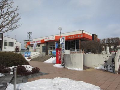 20120210tohoku021