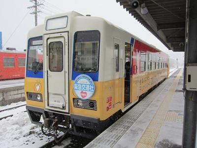20120210tohoku05