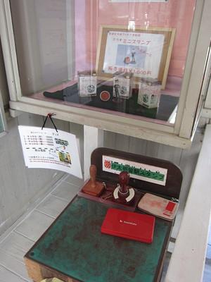 20120211wakayama07