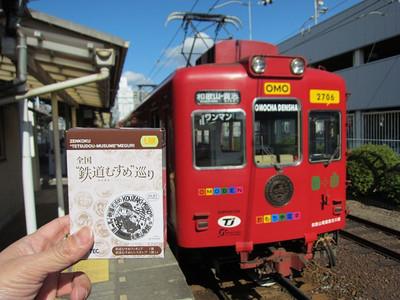 20120211wakayama09
