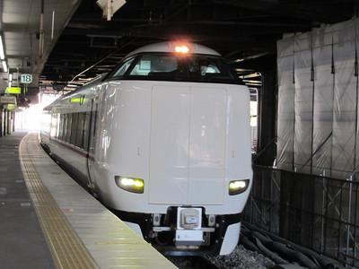 20120211hashidate02