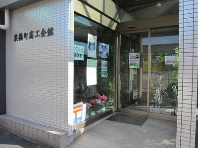 20120218kurihashi08