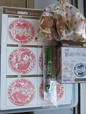 20120218kurihashi10