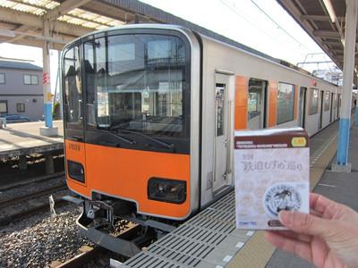 20120218kurihashi11