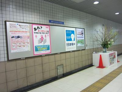 20120218saitama01