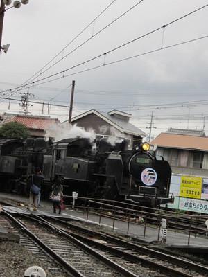 20120310oigawa16