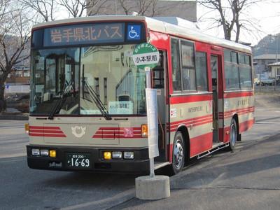 20120401santetsu02