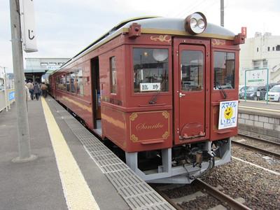 20120401santetsu11