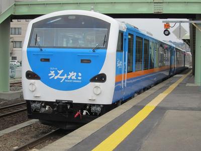 20120401umineko