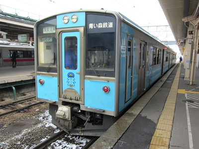 20120402aomori1