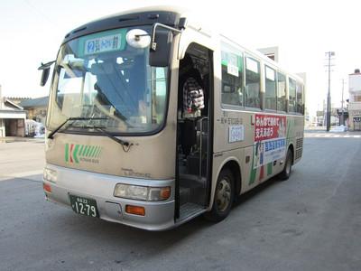 20120402goshogawara2