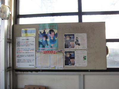 20120428chizu03