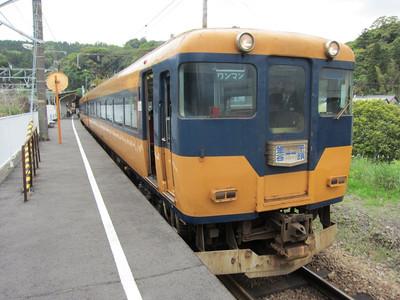 20120501ooigawa01