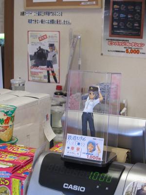 20120501ooigawa12