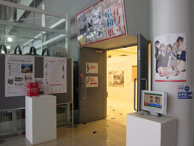 20120503misawa03