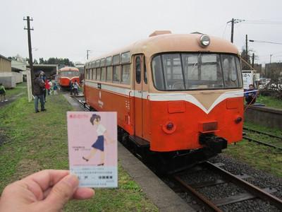 20120504nanbu06