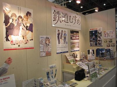 20120519shizuoka02