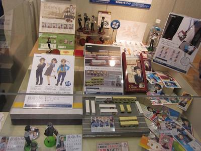 20120519shizuoka03