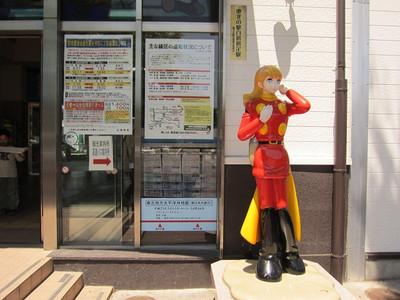 20120527ishinomaki02