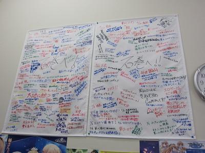 20120527ishinomaki05