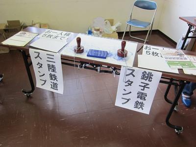 20120610kurihashi05