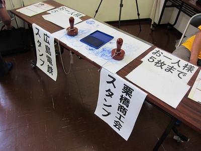 20120610kurihashi06